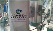 DN80球阀可拆式隔热保温套