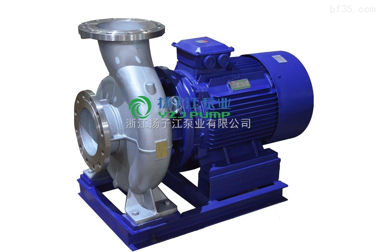 ISWH防爆耐腐蚀管道离心泵,卧式离心泵型号,不锈钢卧式离心泵