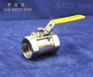 正304材质不锈钢一片式球阀带锁缩径一片式内螺纹球阀