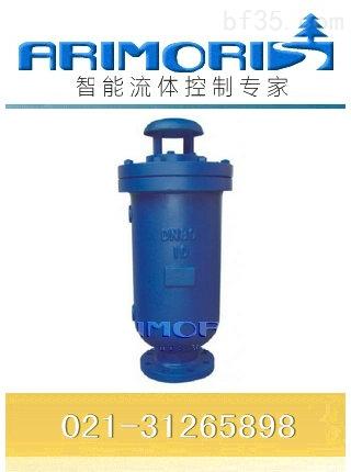 手扶拖拉机排气筒结构图