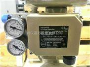 德国SAMSON大萨姆森3284 型蒸汽减温减压控制阀 ( T 8254 ZH)