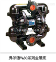 VERDER(弗尔德)气动隔膜泵VA80
