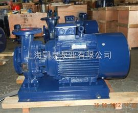 ISW型卧式清水离心泵ISW卧式清水泵