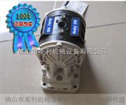 美国GRACO/固瑞克气动隔膜泵 Husky205
