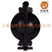 DN20货DN25口径铸钢气动隔膜泵