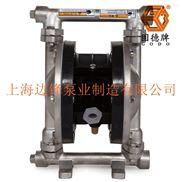 气动隔膜泵QBY3-10L