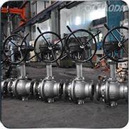 鋼制低溫固定球閥