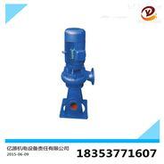 厂价直销40LW15-30-2.2型立式无堵塞排污泵山东亿源