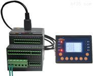 安科瑞智能馬達保護儀低壓電動機保護器