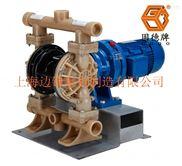 电动隔膜泵DBY3-40FF全氟材质(PTFE)聚四氟乙烯