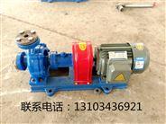 泊头龙源泵业销售大流量高温导热油泵