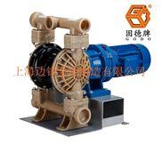 电动隔膜泵DBY3-50全氟材质/聚四氟乙烯