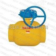 通径蜗轮焊接球阀-品牌全焊接球阀-国工