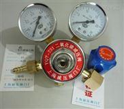 上海減壓閥廠-