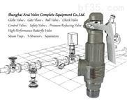 FIG.SV941螺紋彈簧安全閥