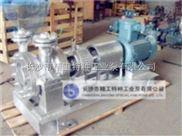 山东离心式高温热油泵,厂家直销高温热油泵/离心式热油泵/不锈钢防爆热油泵