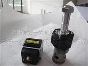 GS061600V-SICHUAN一力售PARKER电磁阀GS061600V