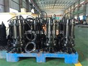 50WQ15-25-2.2潜水排污泵