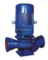 IRG单级单吸热水管道离心泵|立式热水泵