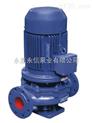 IRG型-热水管道离心泵