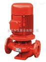 XBD-ISG型-立式單級消防泵