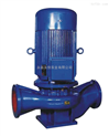 25-125-IRG单级单吸热水管道离心泵|立式热水泵