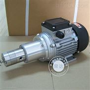 CQCB磁力齒輪泵 10CQCB-5不銹鋼化工磁力齒輪泵
