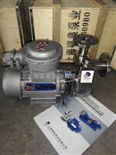 25SFBX-8D小型自吸泵25SFBX-8不锈钢耐腐蚀小型自吸泵