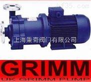 不銹鋼磁力泵 進口不銹鋼磁力泵 英國進口不銹鋼磁力泵