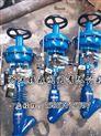 ZMQS-ZMQS气动薄膜Y型疏水阀 气动焊接疏水阀 气动疏水阀调节阀