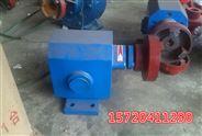 *ZYB-300不锈钢渣油泵-现货供应