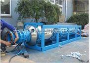 供应煤浆污水矿用潜水泵  生产矿用潜水排污泵