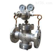 美國漢諾威進口液態二氧化碳減壓閥型號