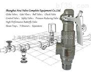 FIG.SV941螺紋彈簧安全閥,鑄鋼安全閥