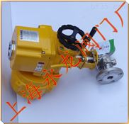 电动球阀、防爆型电动球阀、不锈钢低温电动球阀