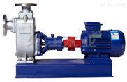 ZXP不锈钢自吸离心泵 化工专用不锈钢   304316L耐腐蚀自吸泵