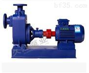 自吸式清水离心泵 ZX50-18-20-2.2KW抽水机 喷射泵 质保1年