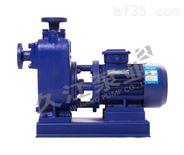 ZWL自吸直聯式排污泵