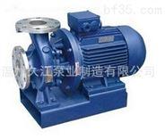 ISWH臥式單級單吸化工離心泵