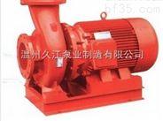 XBD-(W)卧式多级消防泵