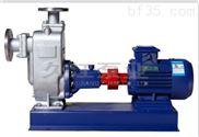 304ZWP自吸式不銹鋼排污泵 DN25耐腐蝕污水泵
