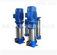 GDL多级立式管道离心泵