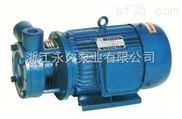 不锈钢单级旋涡泵厂家