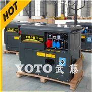 100千瓦大功率柴油发电机