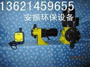 鹽酸計量泵/鹽酸加藥泵/自動加藥泵/自動添加泵價格