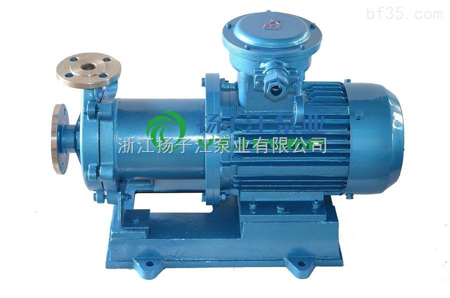 磁力泵,不锈钢磁力泵,高温磁力泵,自吸磁力泵,化工磁力泵,氟塑料磁力泵,磁力旋涡泵