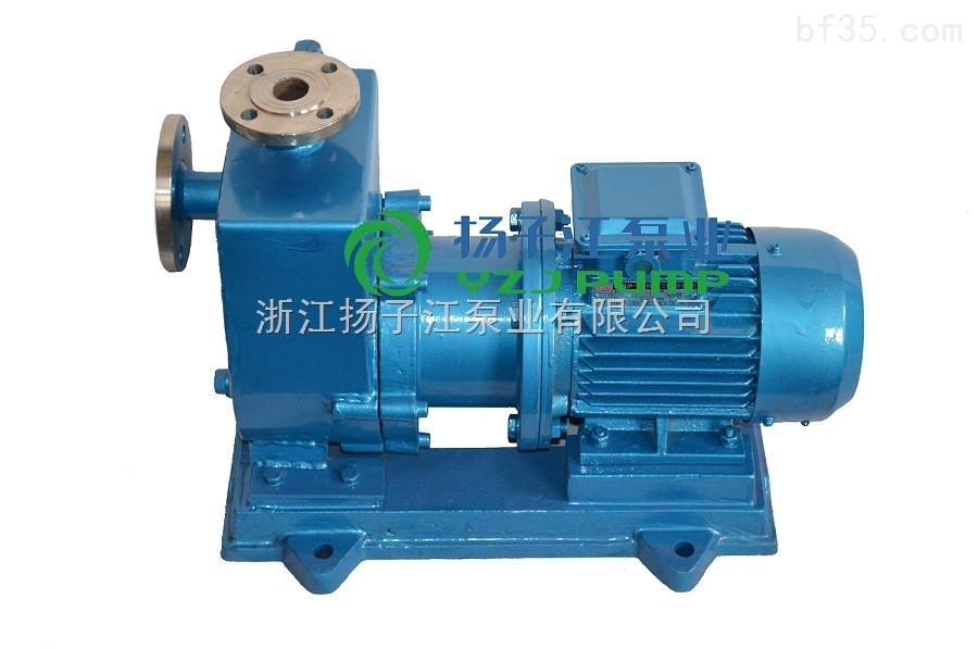 自吸式磁力泵防爆型自吸式磁力不锈钢耐腐蚀磁力泵ZCQ65-50-145