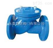 HQ41X球形止回阀 铸钢 不锈钢材质 价格优惠 质量保证