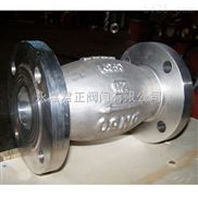 HQ44X微阻球形止回阀 铸钢 不锈钢材质 厂家价格 质量保证
