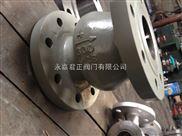 ZSH41Y軸流式止回閥 鉻鉬鋼 不銹鋼材質 廠家價格 質量保證